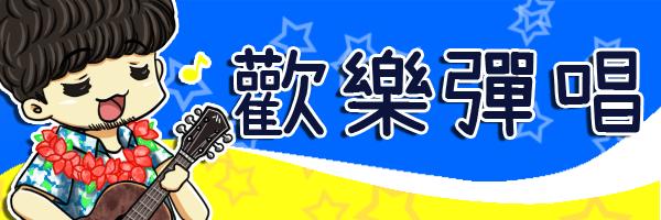 39122 banner