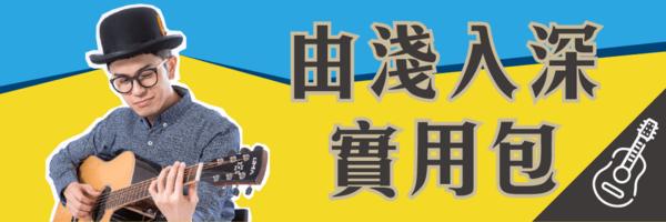 9909 banner