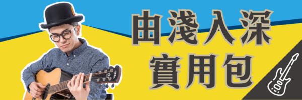 9910 banner