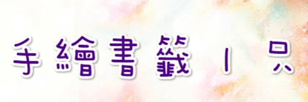 9121 banner