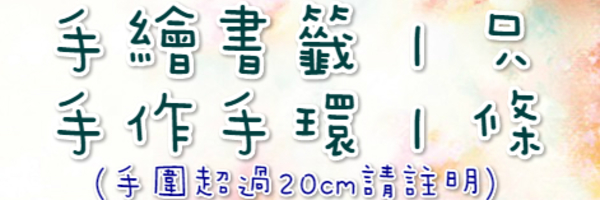 9124 banner