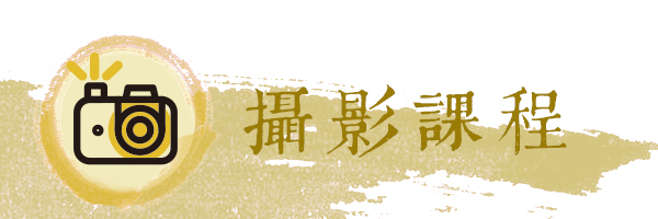 9302 banner