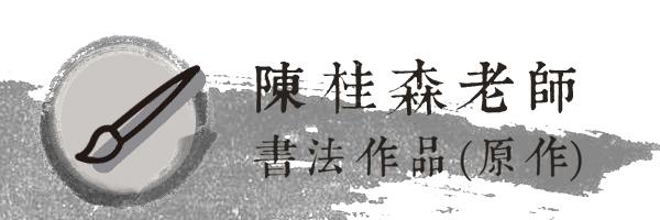 9358 banner