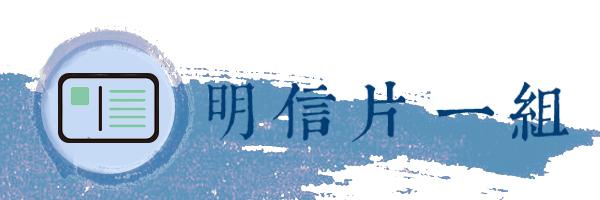 9360 banner