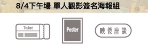9373 banner