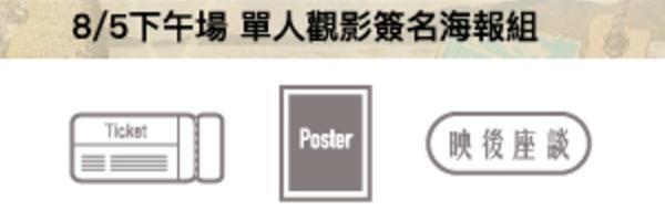 9447 banner