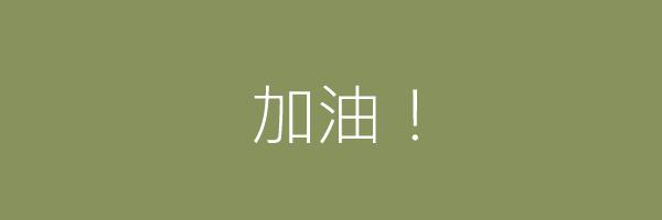 9397 banner