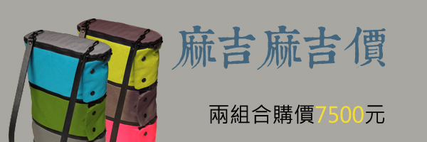 9493 banner