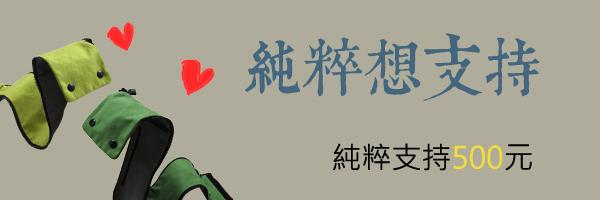 9496 banner