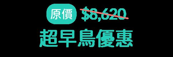 9531 banner