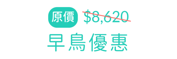 9532 banner