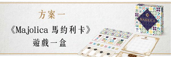 9732 banner