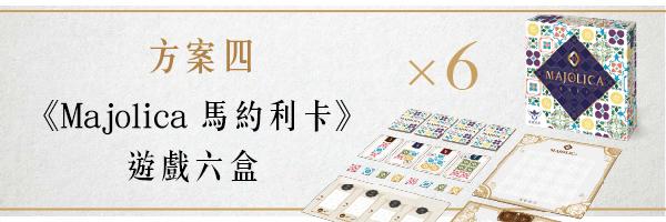 9975 banner