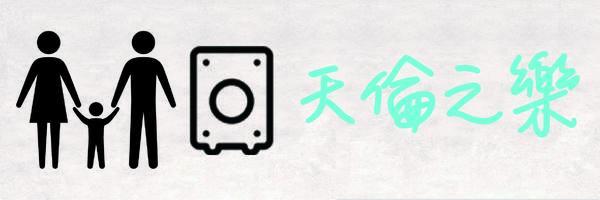 9802 banner