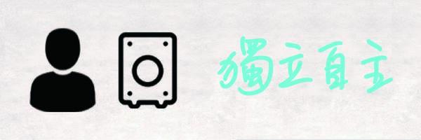 9803 banner