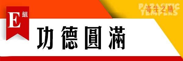 10194 banner
