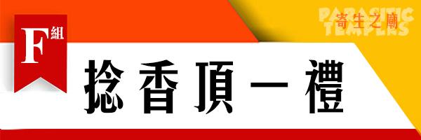 10372 banner