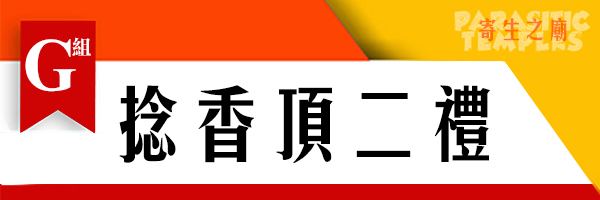 10373 banner