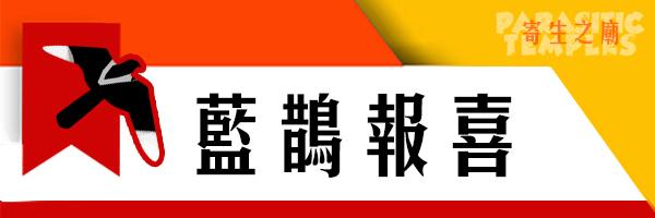 11172 banner