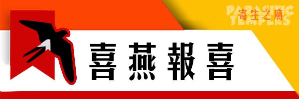 11173 banner