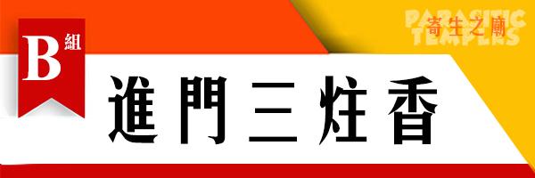 9810 banner