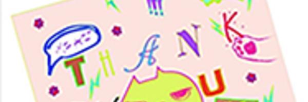 9923 banner