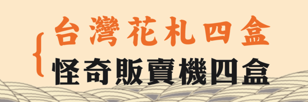 10105 banner