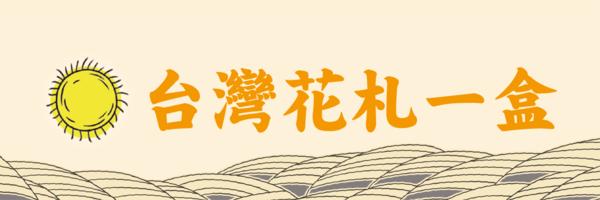 9990 banner