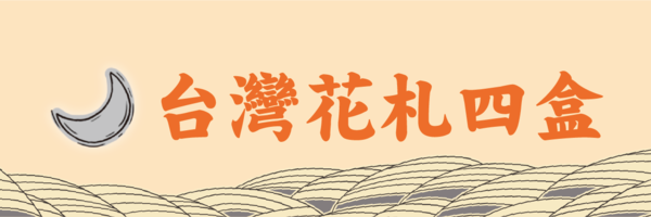 9991 banner
