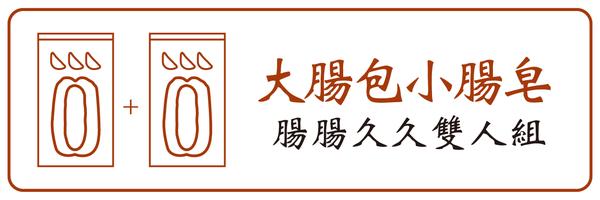 10099 banner
