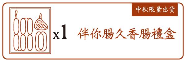 10100 banner