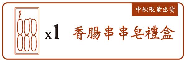 10101 banner
