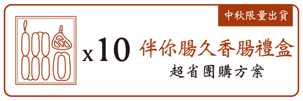 10102 banner