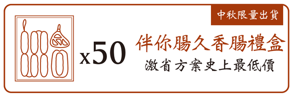 10103 banner