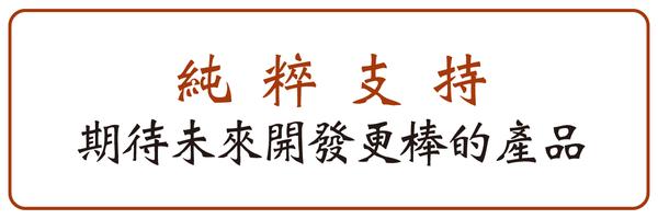 10530 banner