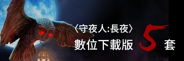 10364 banner