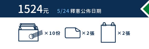 10378 banner
