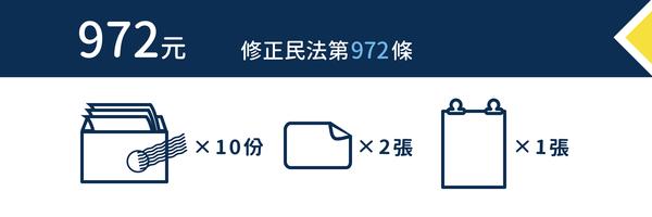 10379 banner