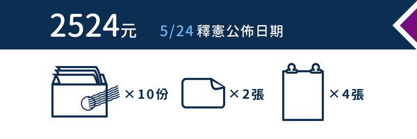 10381 banner