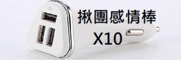 10892 banner