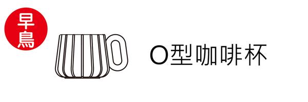 10549 banner