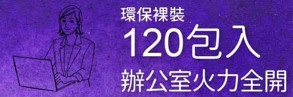 10570 banner