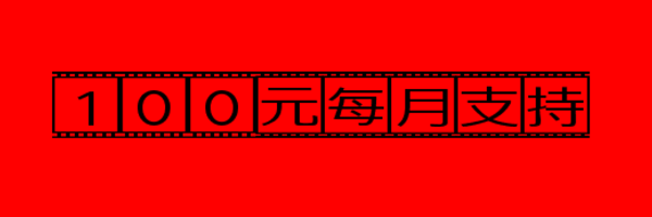 10641 banner
