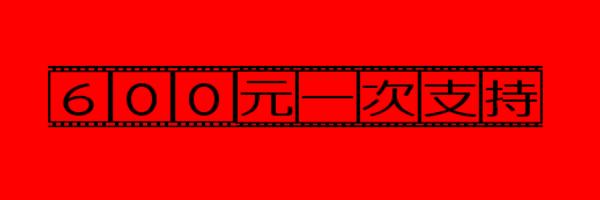 10680 banner