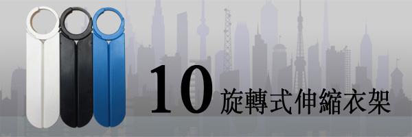 10729 banner