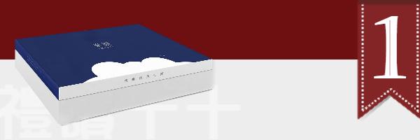 11267 banner