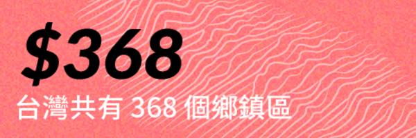 11252 banner