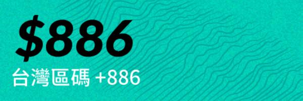 11253 banner