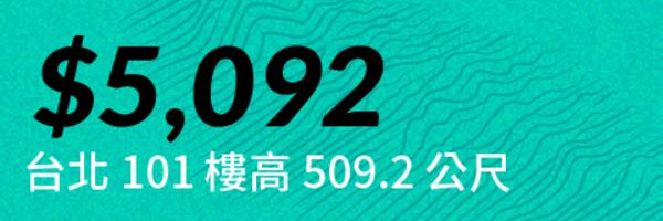 11257 banner