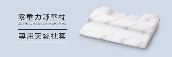 12088 banner
